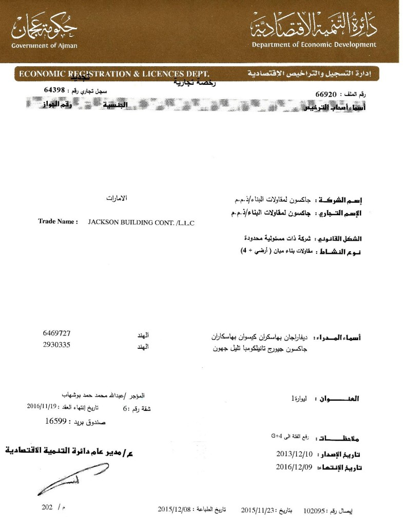 TRADE LICENSE-page-001